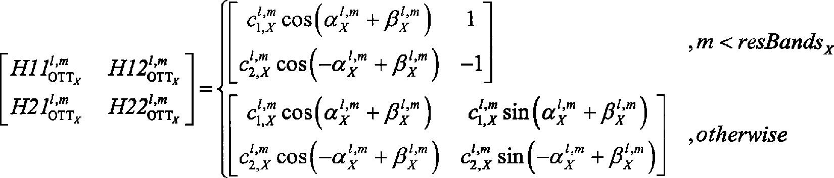 Figure DE112015003108T5_0033