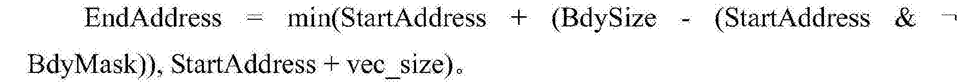 Figure CN104169870BD00201