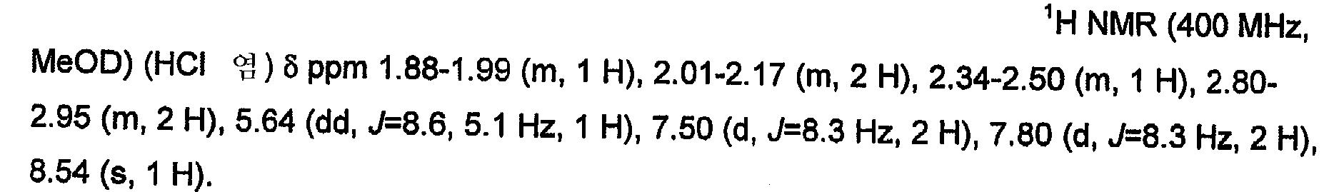 Figure 112013001840595-pat00283