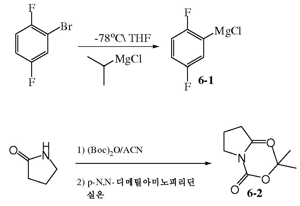 Figure 112010081398093-pct00093
