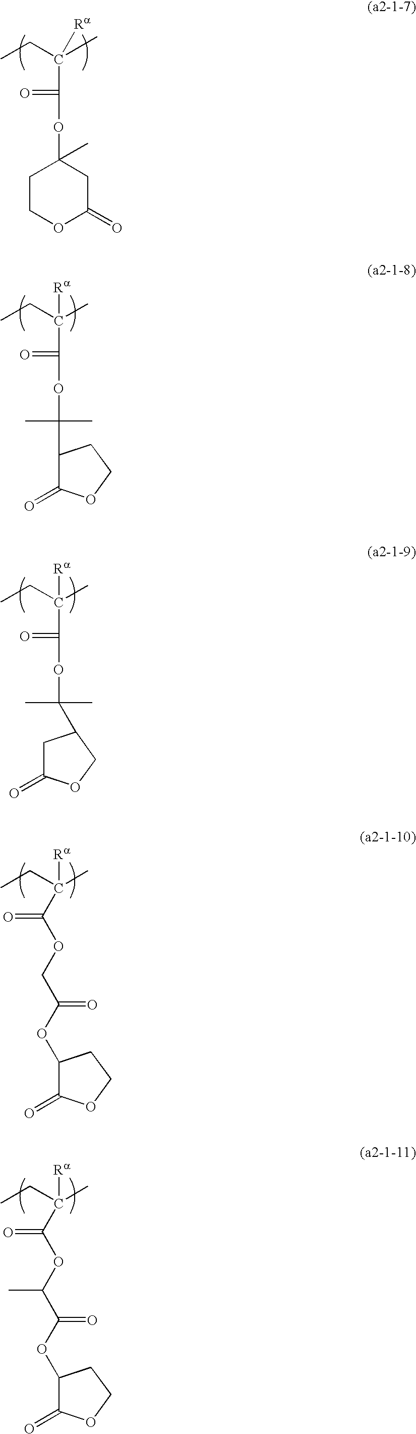 Figure US20100196821A1-20100805-C00068
