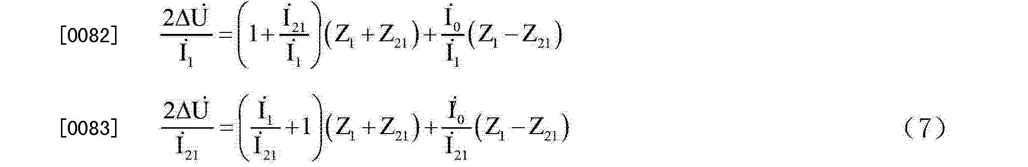 Figure CN103438797AD00094