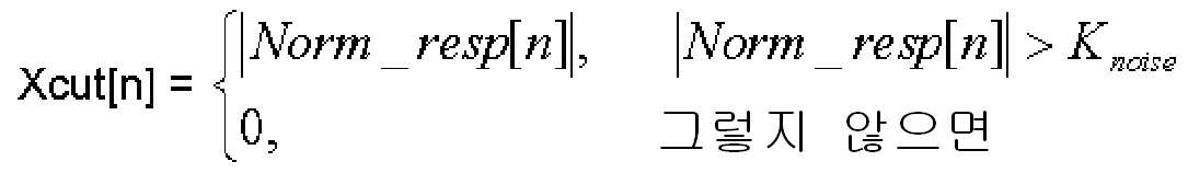 Figure 112012092920212-pct00025