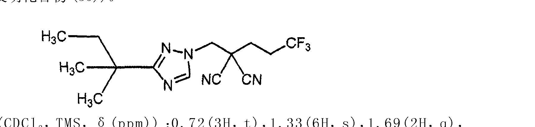 Figure CN101544606BD00412