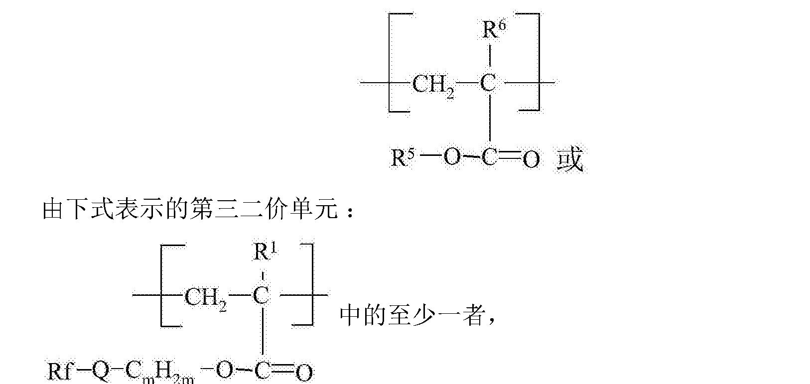 Figure CN105073909AC00021