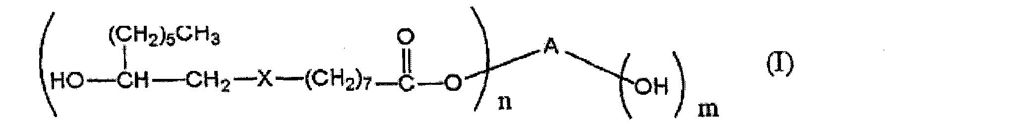 Figure CN101679588BD00031