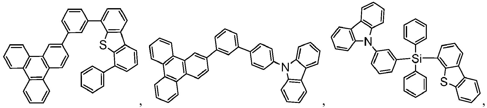 Figure imgb0988
