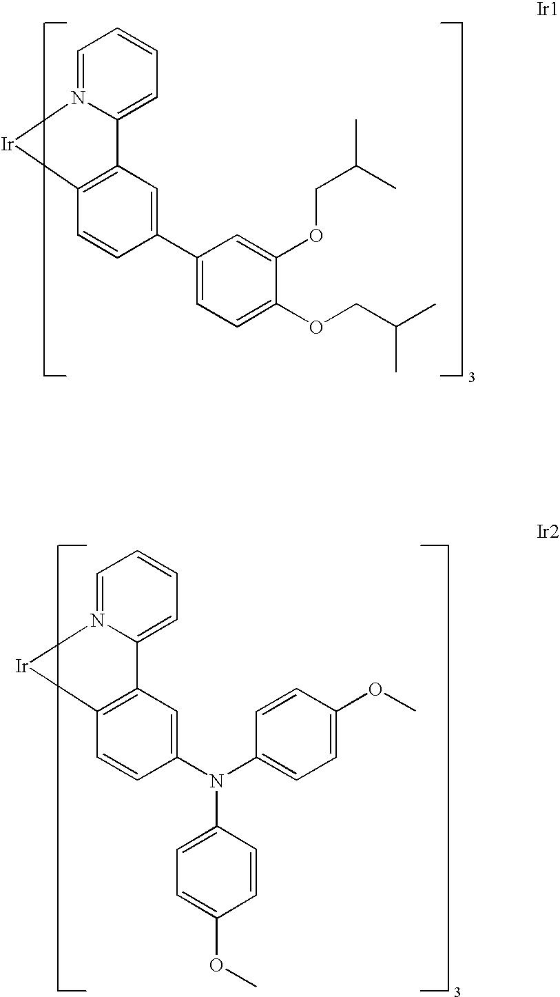 Figure US20060149022A1-20060706-C00023