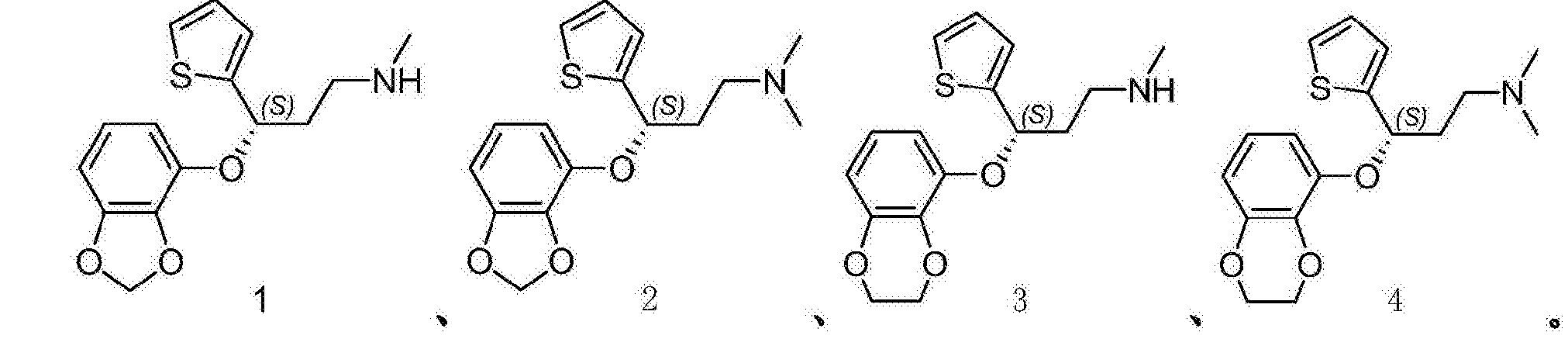 Figure CN105497020AC00022
