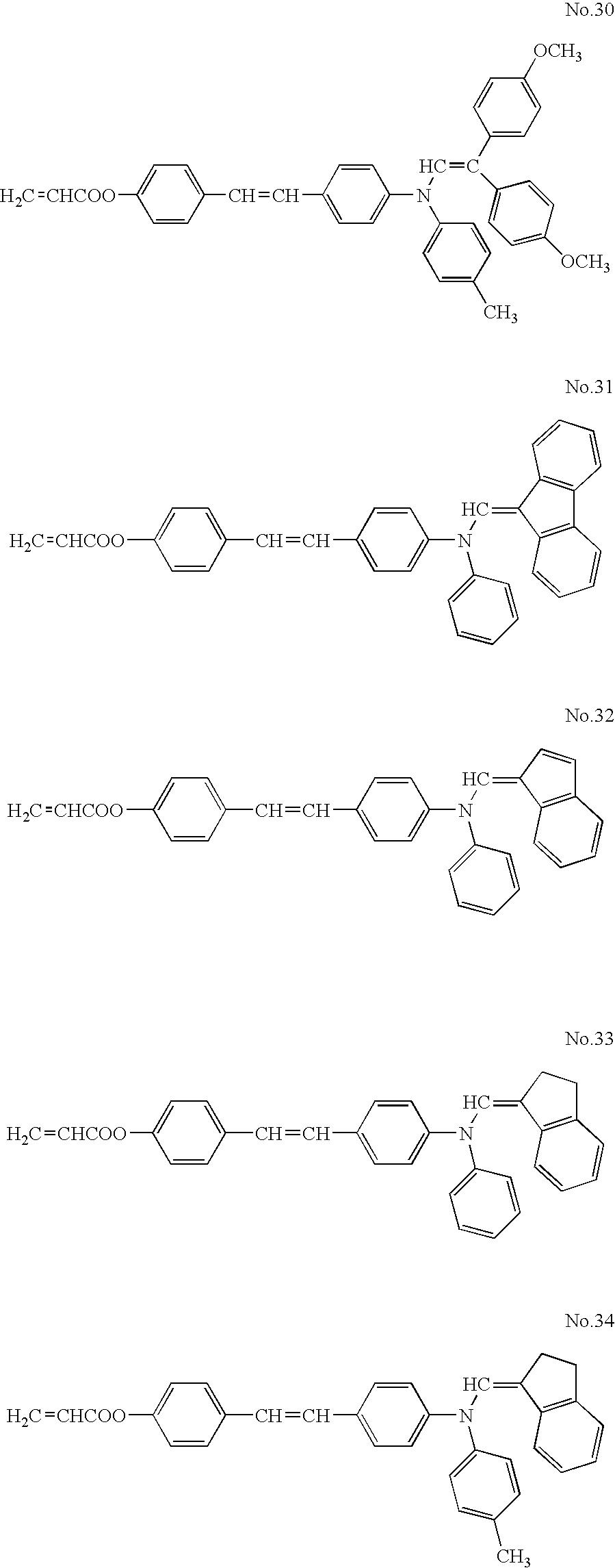 Figure US07507509-20090324-C00012
