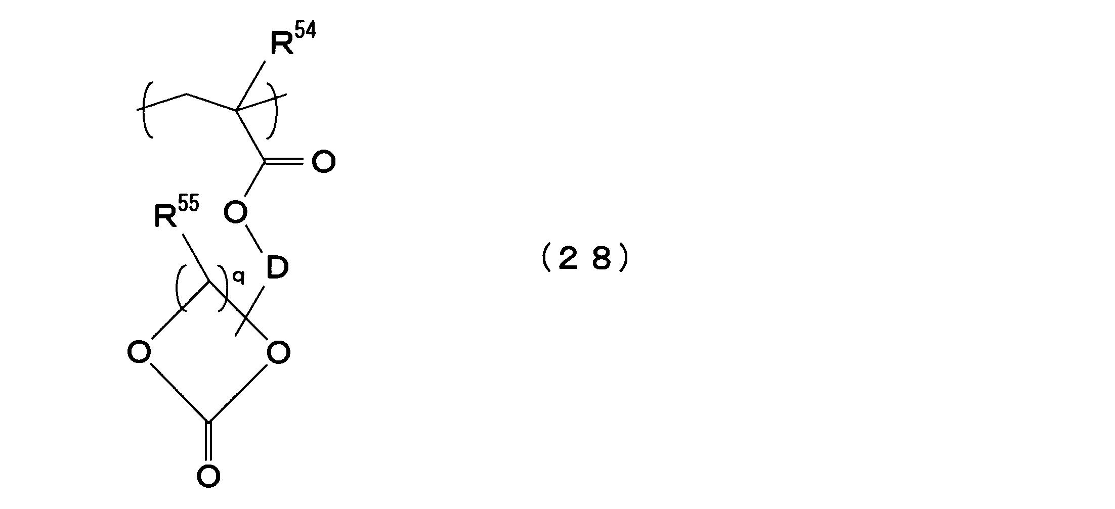 Figure JPOXMLDOC01-appb-C000056