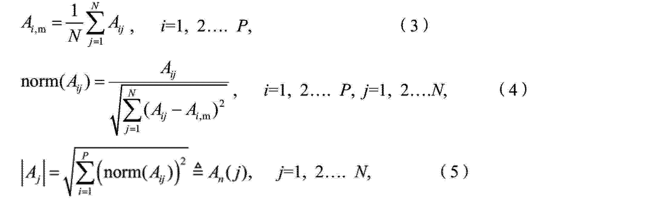 Figure CN102854151BC00022