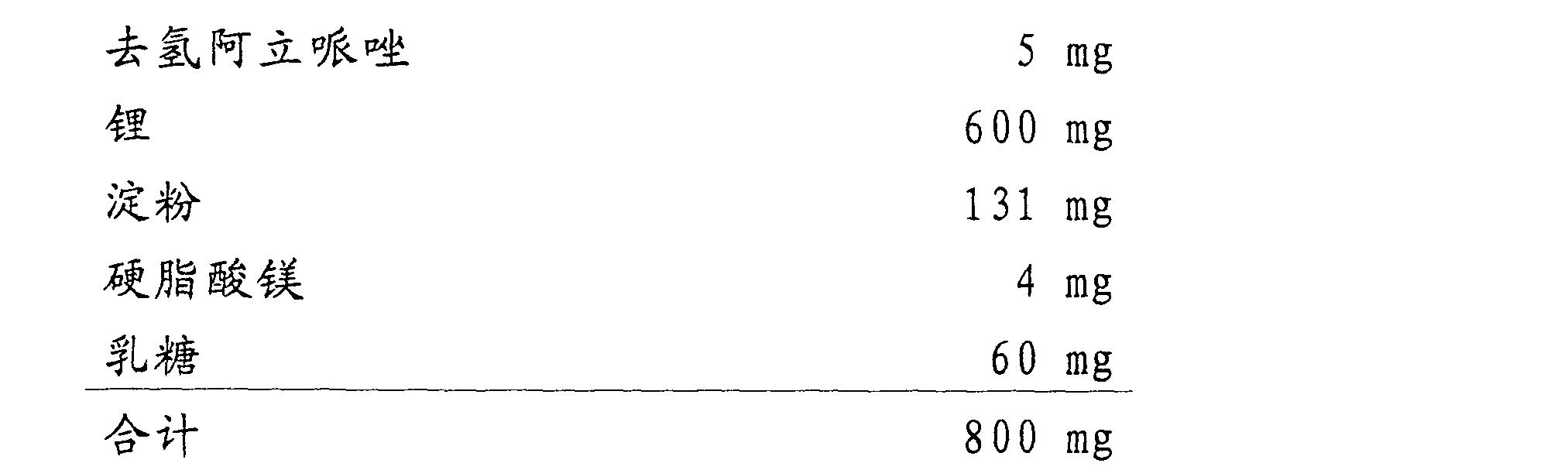Figure CN102172402AD00232