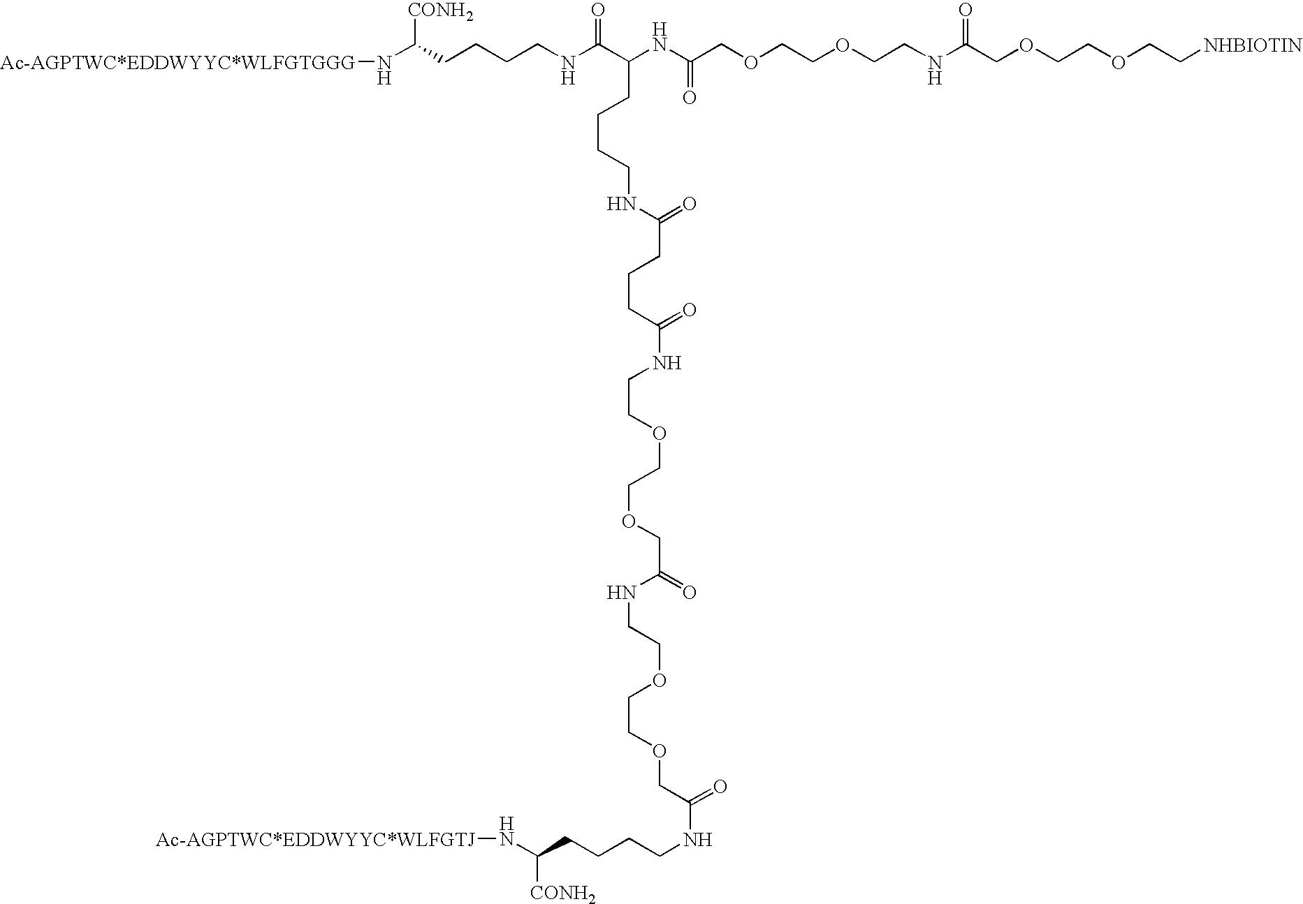 Figure US07666979-20100223-C00020