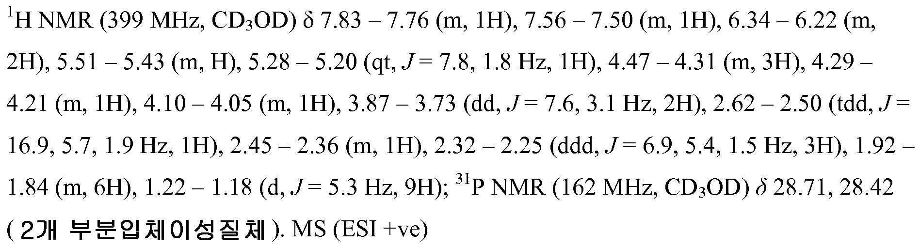 Figure pct00079