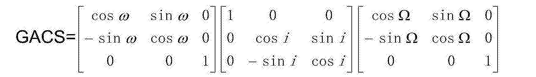 Figure CN104332707BD00171
