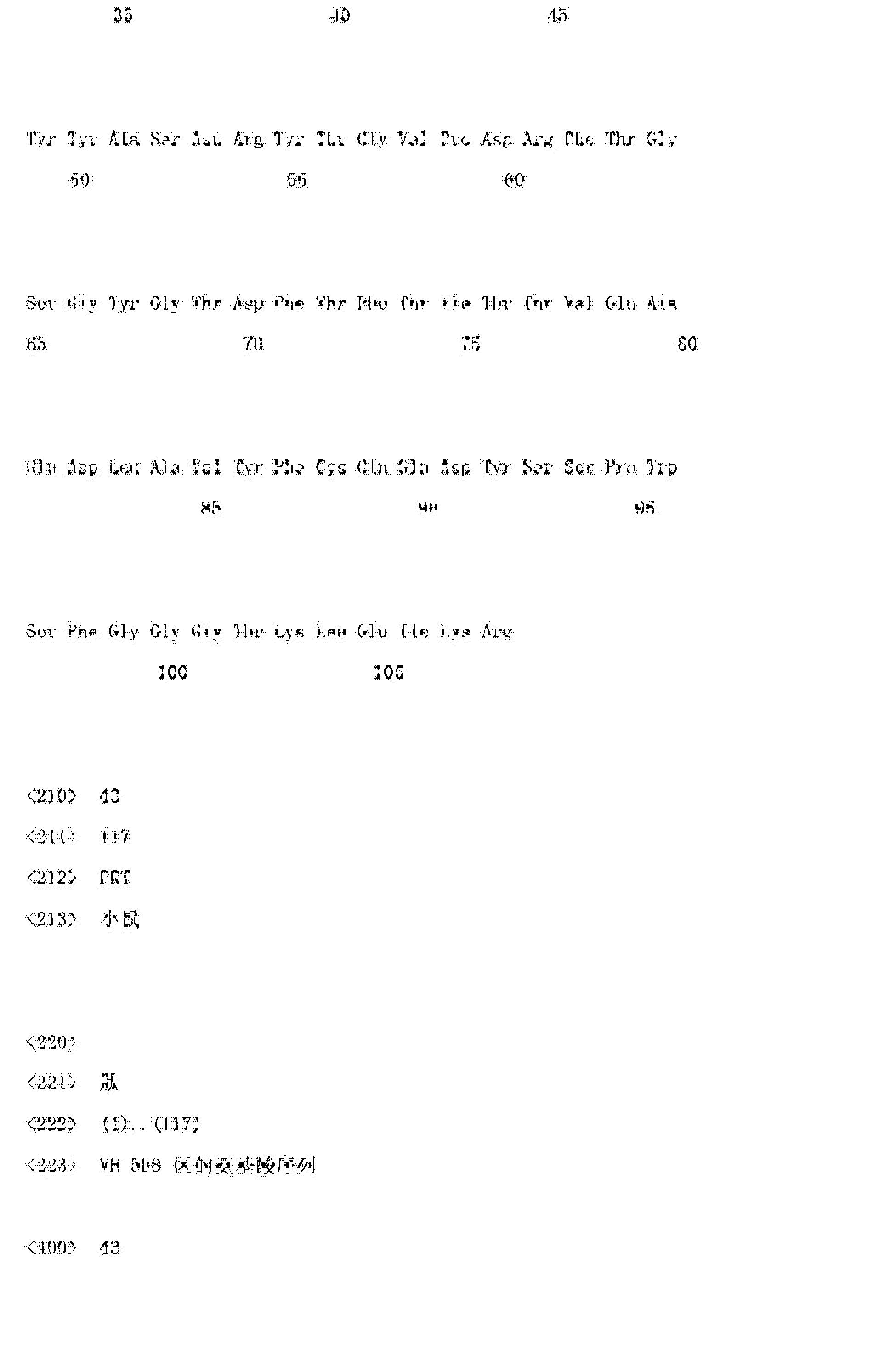 Figure CN103145837AD01401
