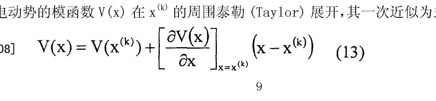 Figure CN101179979BD00095