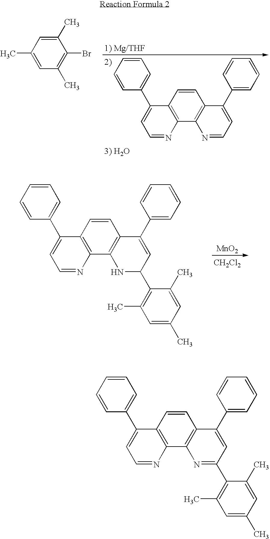 Figure US20070037983A1-20070215-C00021