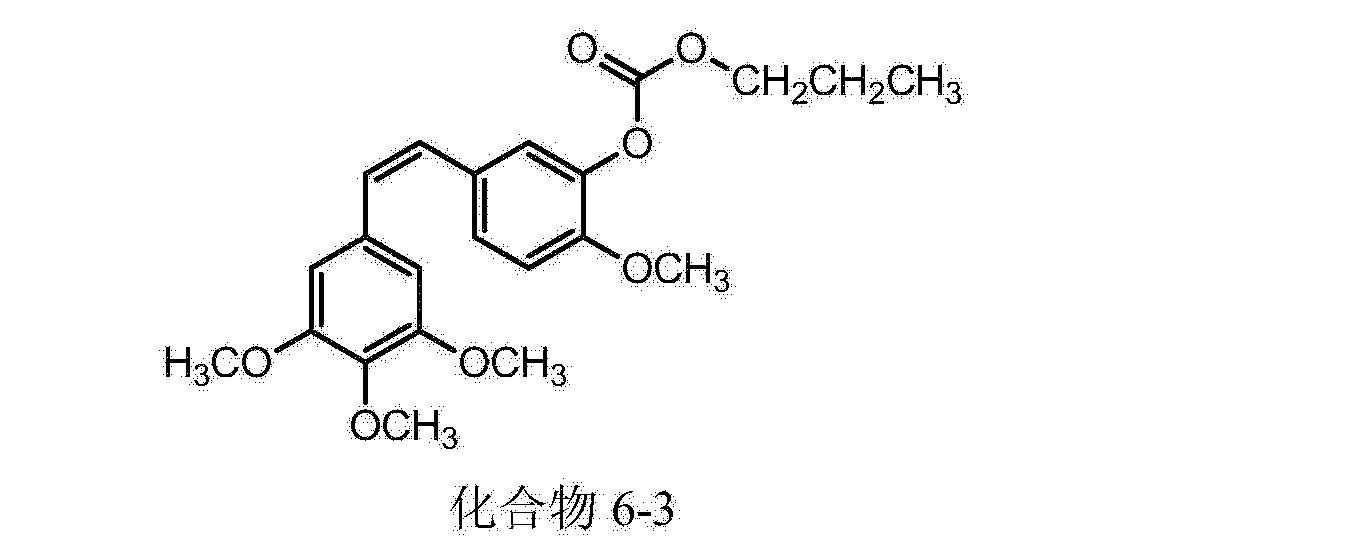 Figure CN103524349AD00111