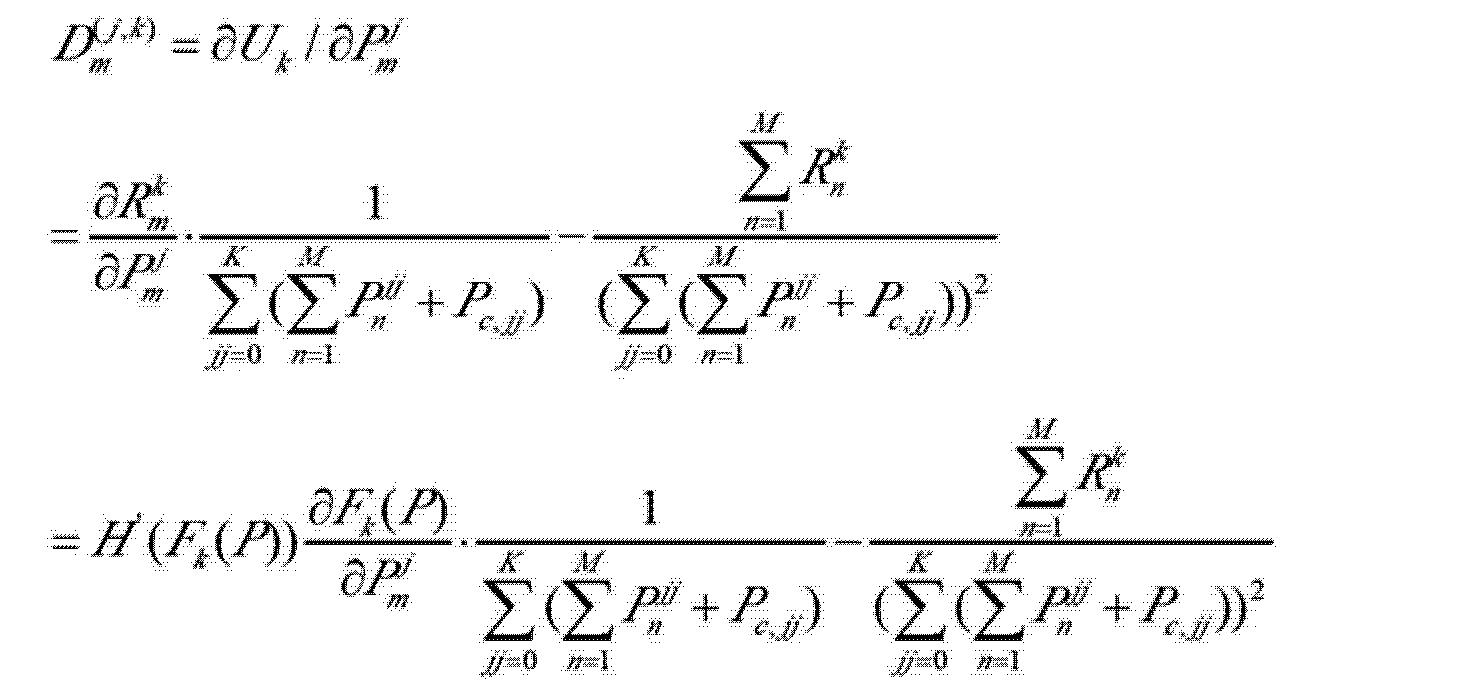 Figure CN103391608AD00061