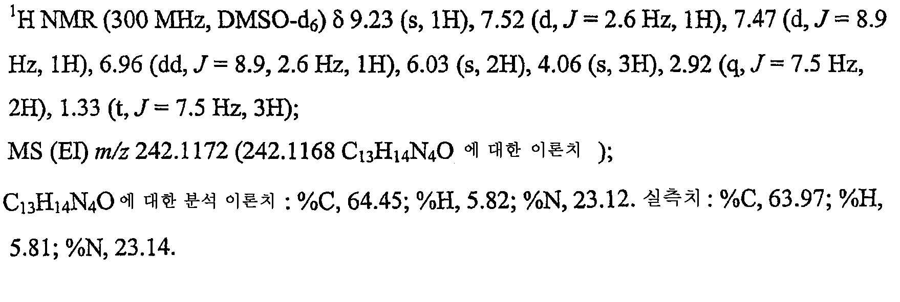 Figure 112006013759285-pct00249