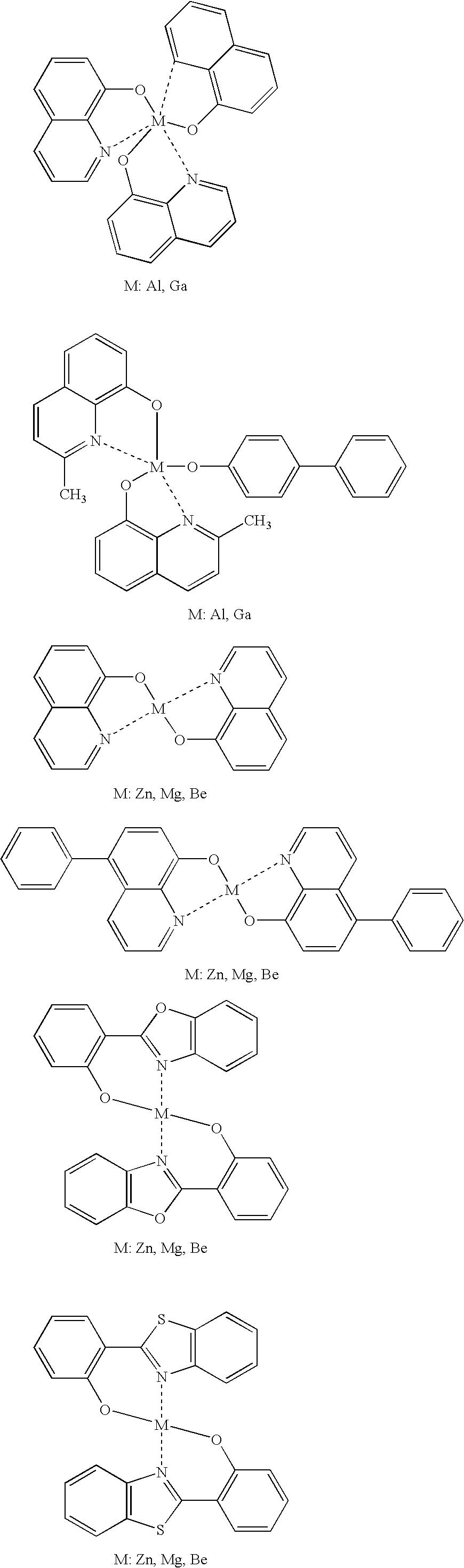 Figure US20090004507A1-20090101-C00003