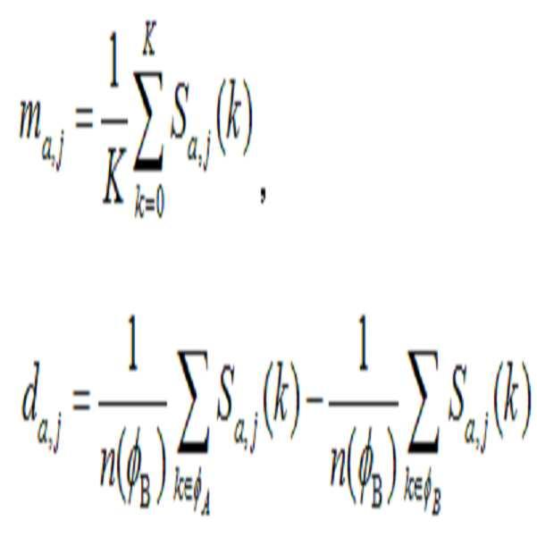 Figure 112015119949003-pat00013