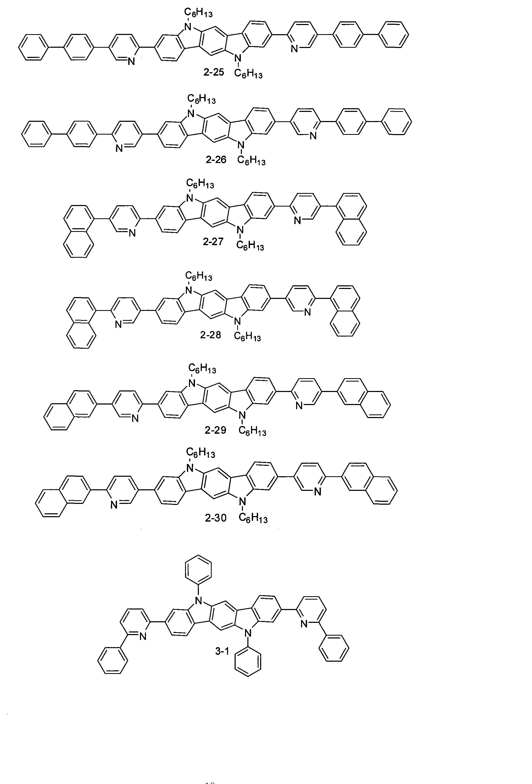 Figure CN102372718AC00101