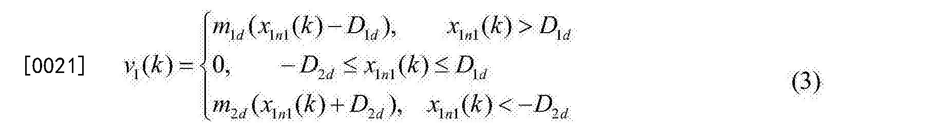 Figure CN105204332BD00062