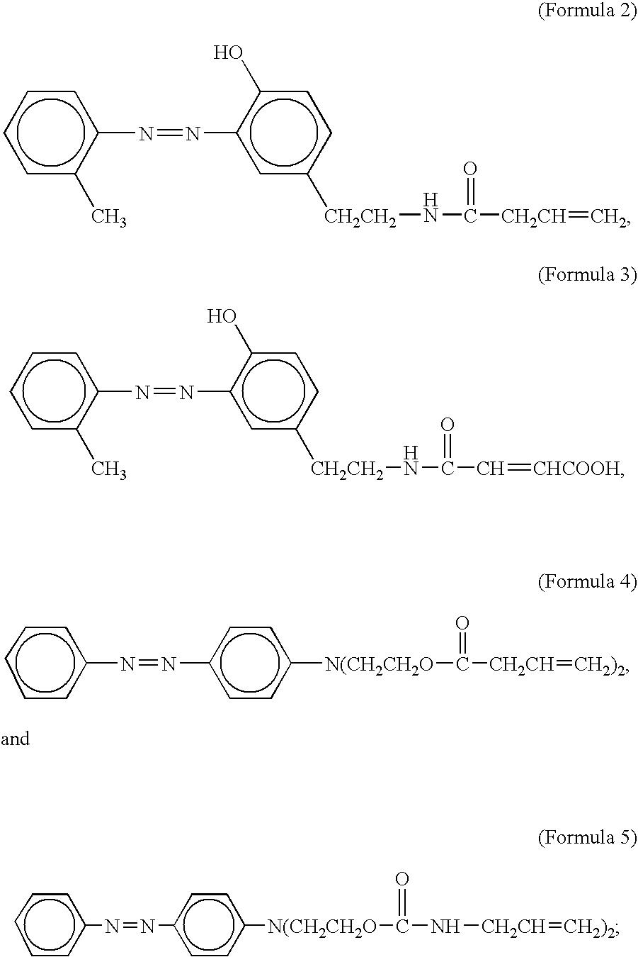 Figure US07098283-20060829-C00006