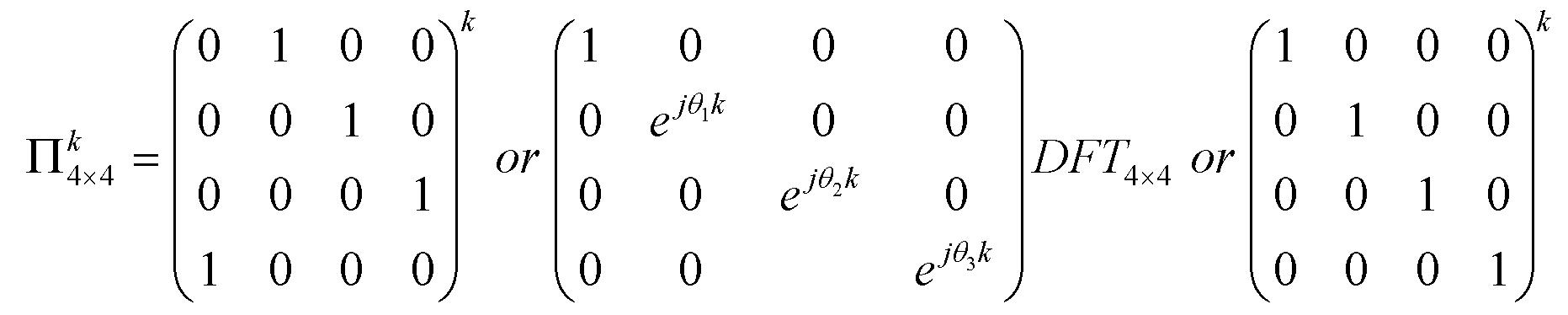 Figure 112008044491677-PAT00067