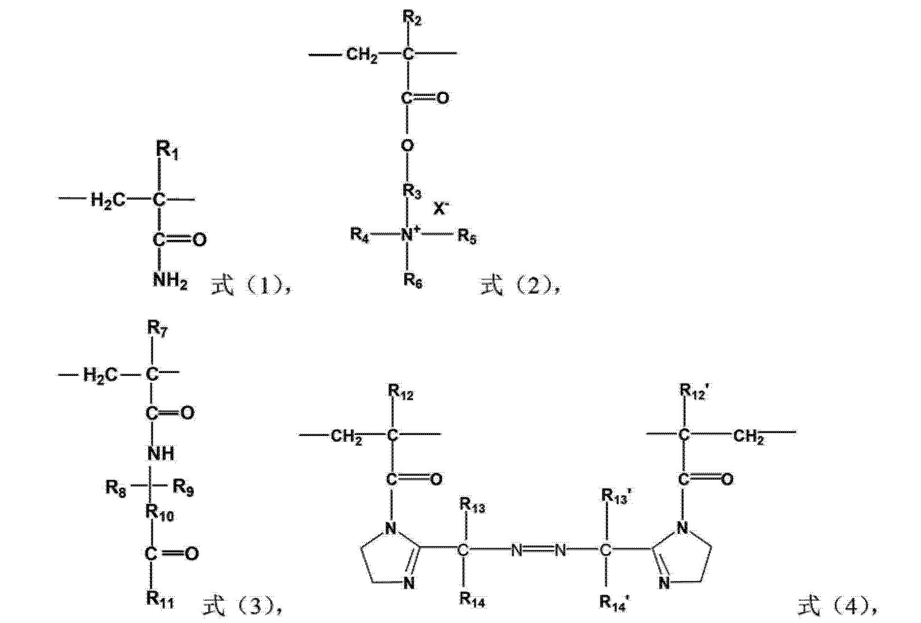 Figure CN104250339AD00081