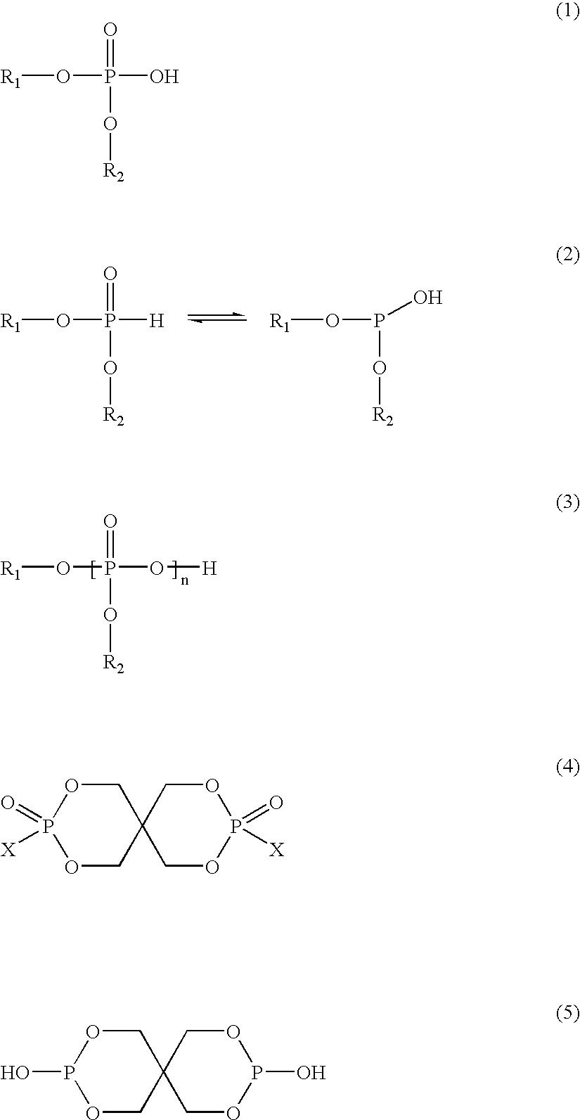 Figure US20070015883A1-20070118-C00002