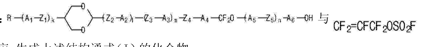 Figure CN103773386AC000810