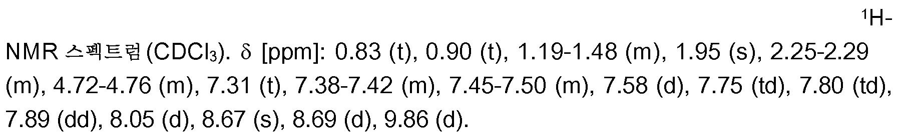 Figure 112013039208549-pct00152