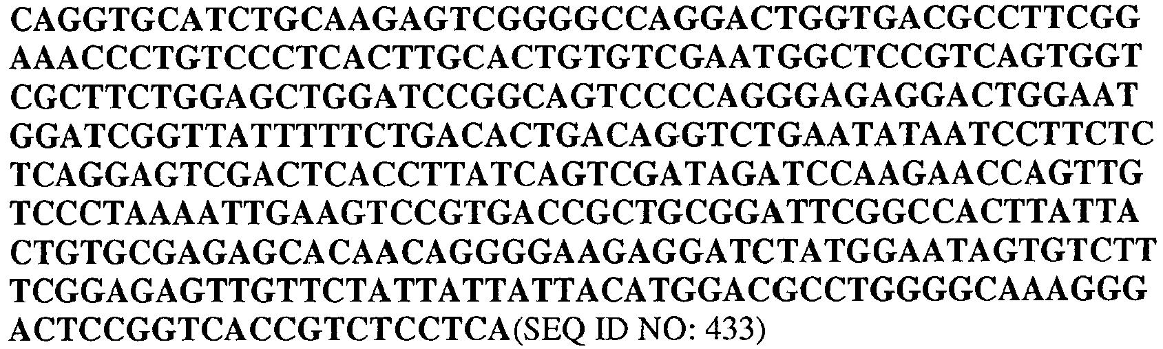 Figure imgb0319