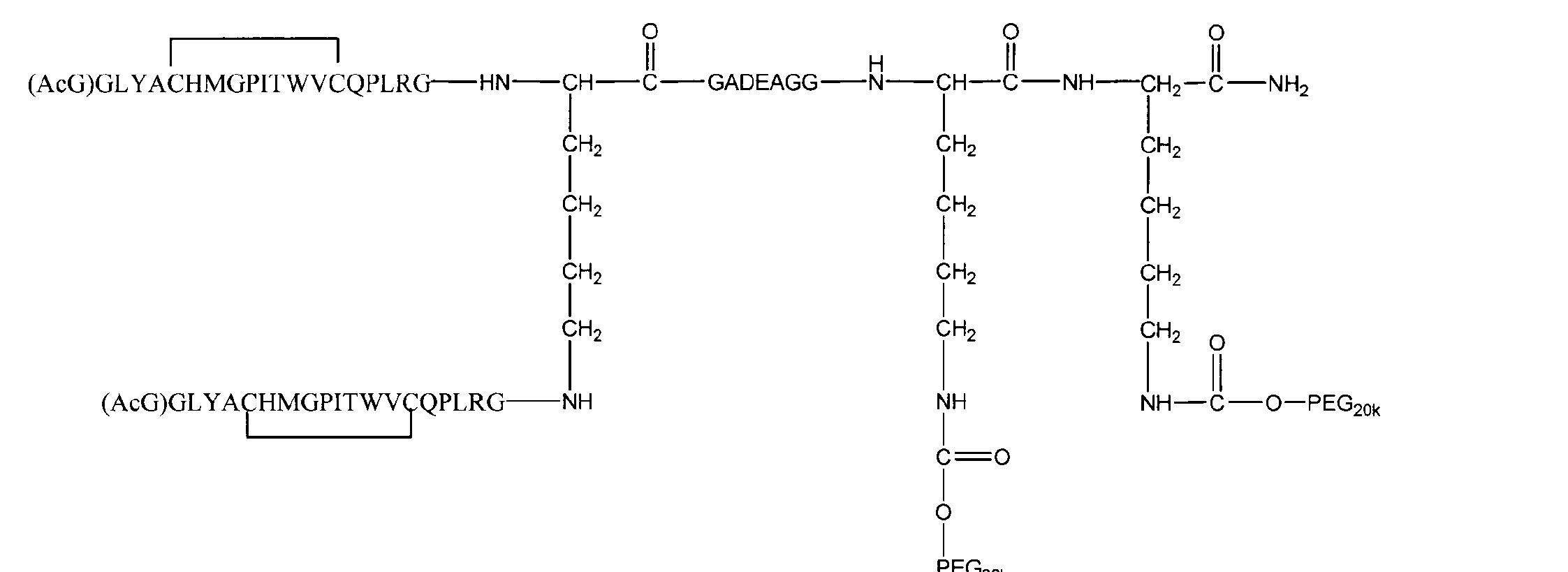 Figure CN103421094AD00122