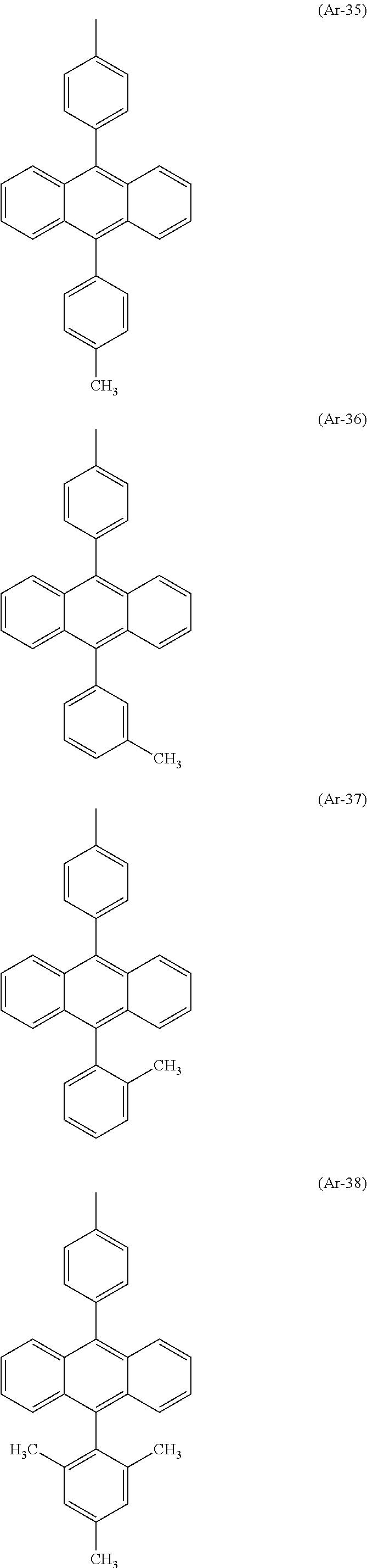 Figure US20130020561A1-20130124-C00025