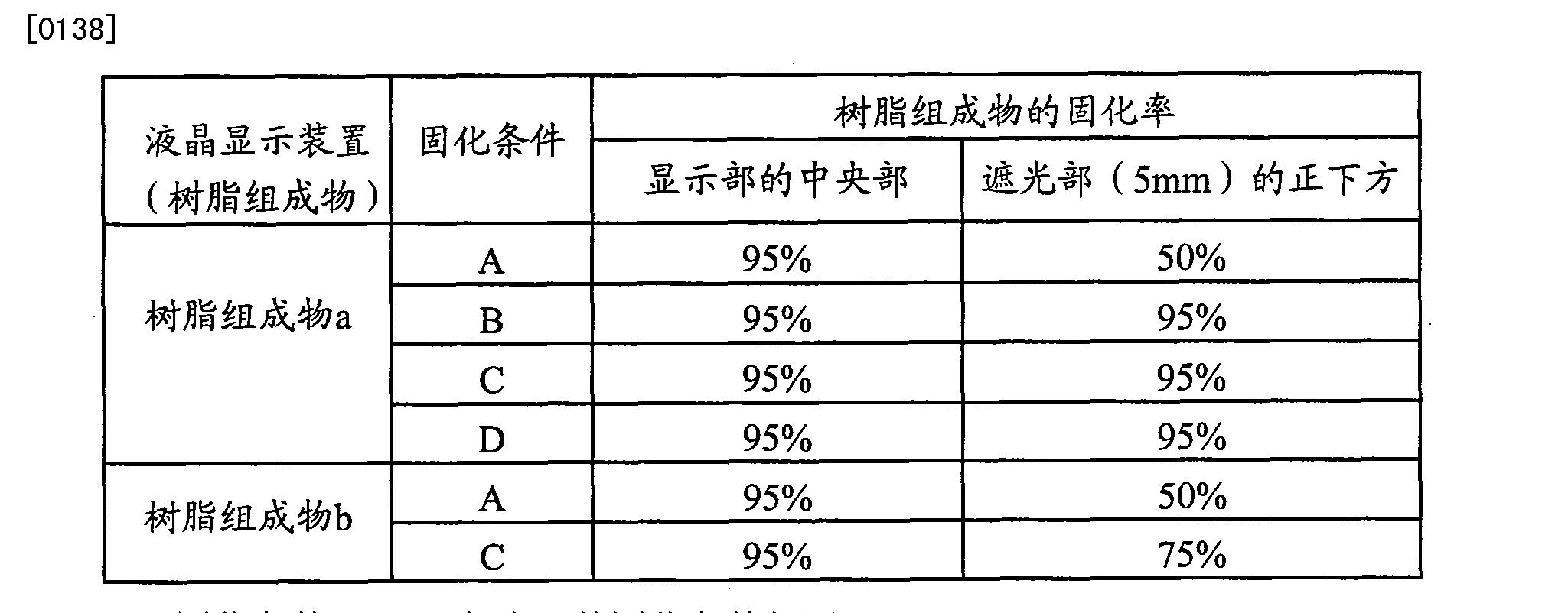 Figure CN101652803BD00131