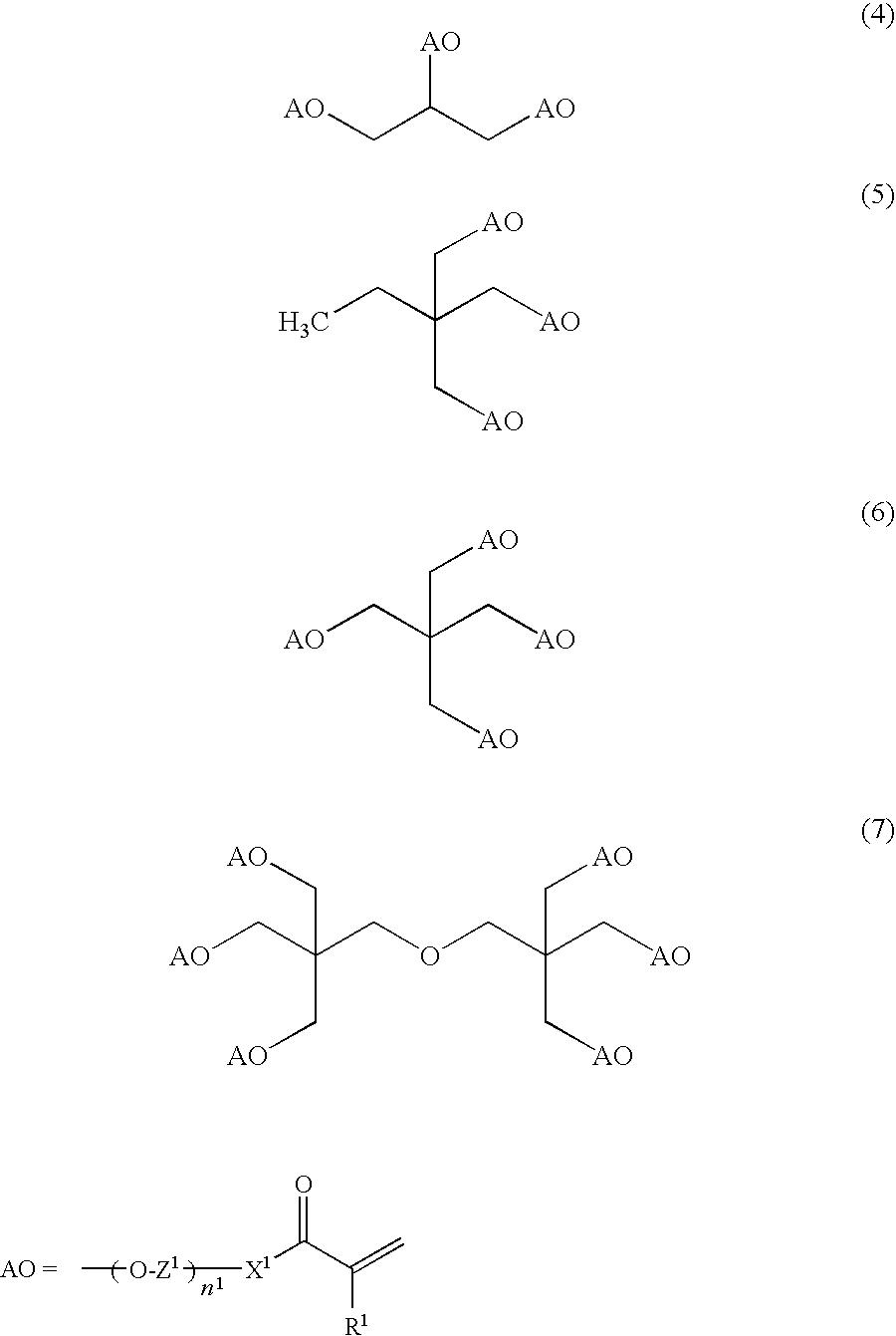 Figure US20090244116A1-20091001-C00017
