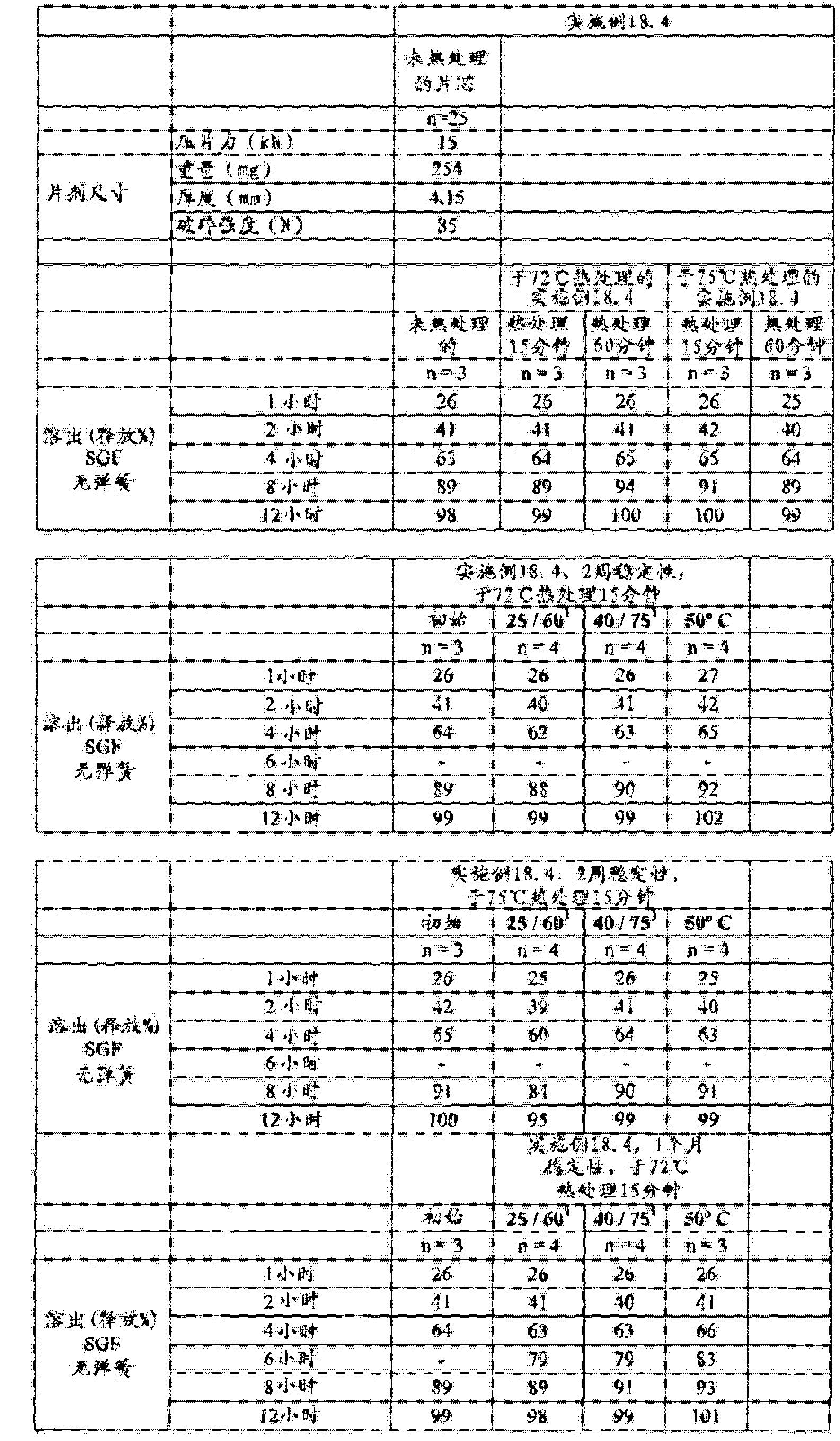 Figure CN102743355BD01381