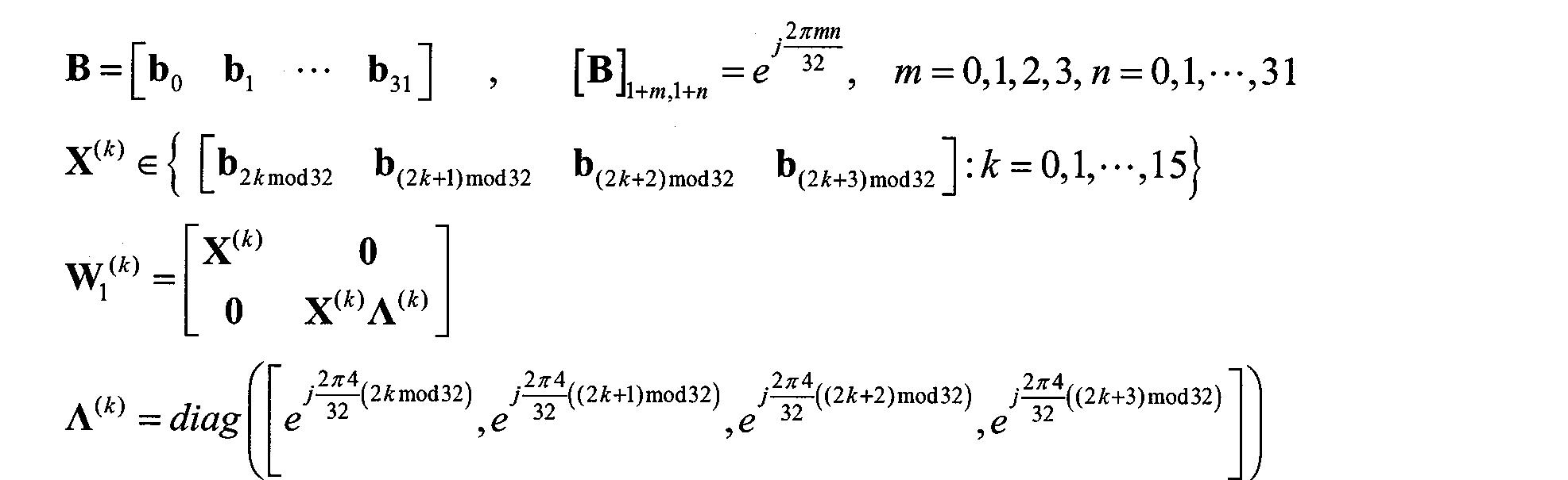 Figure CN102404084BC00031