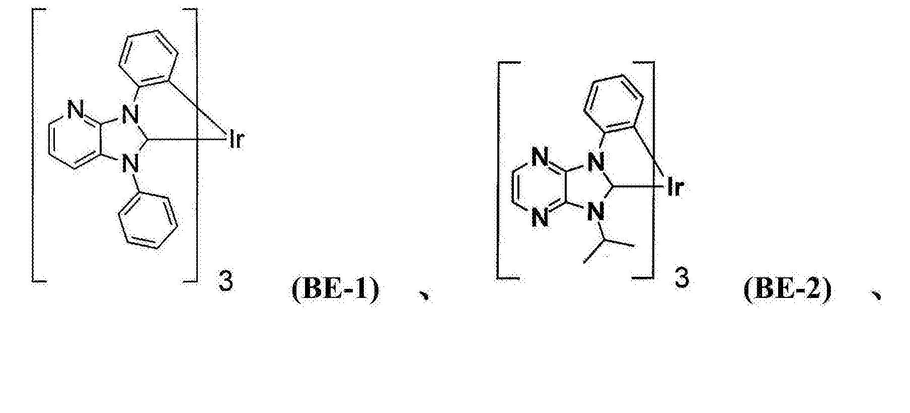 Figure CN105993083BC00021