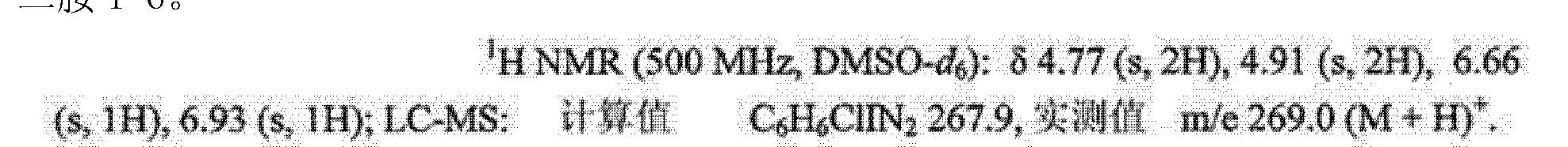 Figure CN102264228AD00952