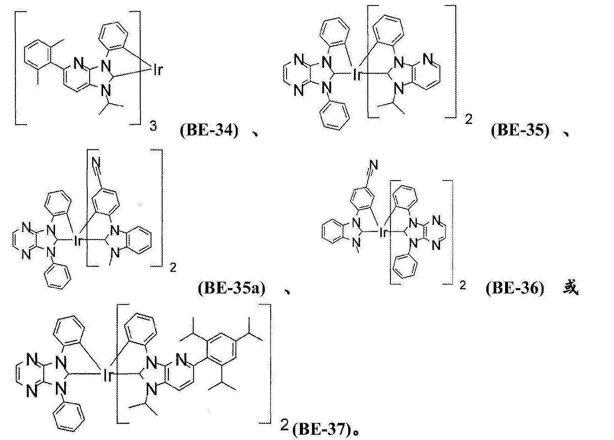 Figure CN105993083BC00061