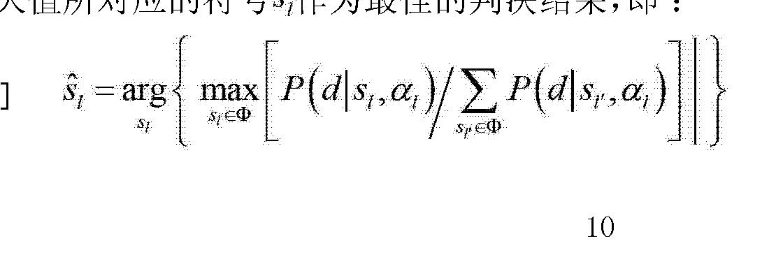Figure CN101741786BD00108