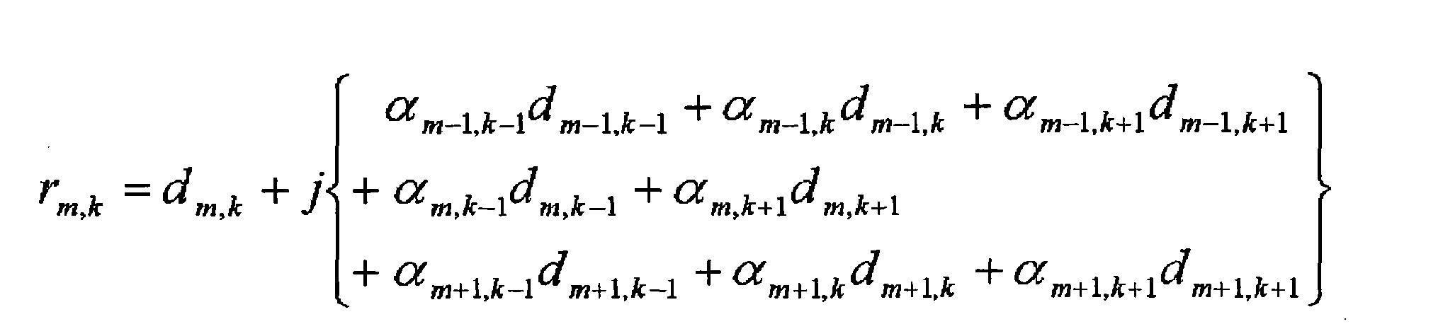 Figure CN101356757BD00071