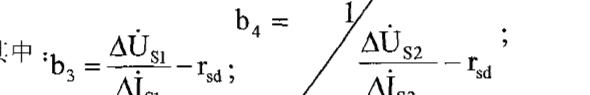 Figure CN101419253BD00101