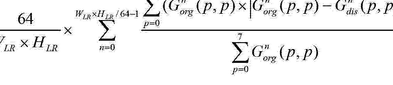 Figure CN102708568AC00062